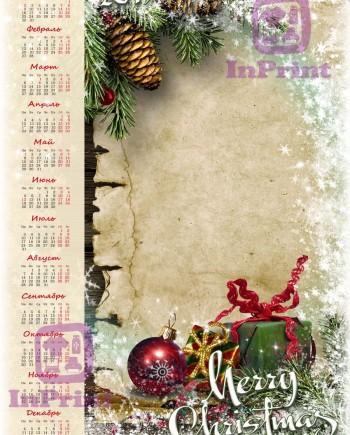 calendario-personalizado-foto-online-comprar-portugal-anadia-coimbra-aveiro-imprimir-ano-novo