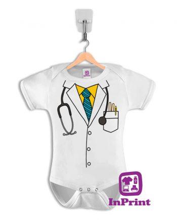 021-bata-medico-baby-body-personalizada-estampagem-aveiro-coimbra-anadia-portugal-roupa-comprar-foto-online-bebe