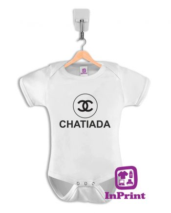 Chatiada-personalizada-estampagem-aveiro-Coimbra-Anadia-Portugal-roupa-comprar-foto-online-bebe-prenda-baby-body