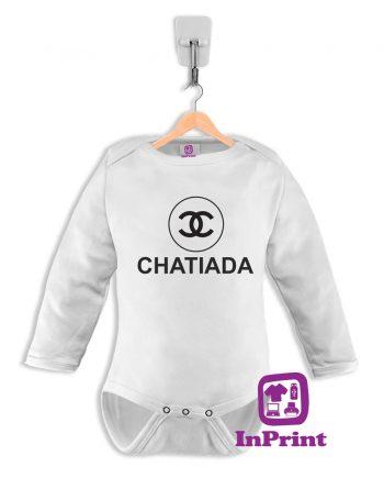 Chatiada-personalizada-estampagem-aveiro-Coimbra-Anadia-Portugal-roupa-comprar-foto-online-bebe-prenda-baby-body-manga-comprida