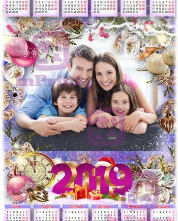 New-Year-calendario-personalizado-foto-online-comprar-Portugal-Anadia-Coimbra-Aveiro-imprimir-calendar